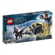 LEGO 75951 ハリー・ポッター グリンデルバルドの脱出