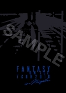 Fantasy on Ice2018パンフレット【神戸公演】