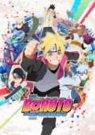 BORUTO-ボルト-NARUTO NEXT GENERATIONS DVD-BOX 4