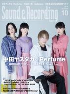 Sound & Recording Magazine (サウンド アンド レコーディング マガジン)2018年 10月号