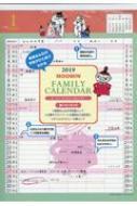 ムーミン壁掛けカレンダー ファミリータイプ 学研カレンダー2019