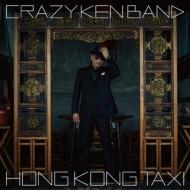 香港的士【2018 レコードの日 限定盤】  (2枚組/180グラム重量盤レコード)
