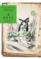 ディエンビエンフー True End 3 アクションコミックス / 月刊アクション