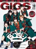 GiGS (ギグス)2018年 10月号