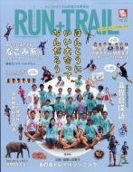 RUN+TRAIL (ランプラストレイル)Vol.32 2018年 9月号