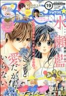 Sho-Comi (ショウコミ)2018年 9月 20日号