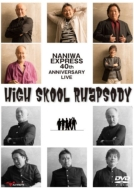 Naniwa Express 40th Anniversary Live 〜high Skoolrhapsody〜