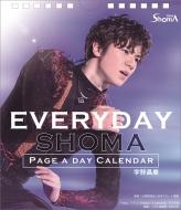 宇野昌磨(Everyday Shoma 日めくり) / 2019年カレンダー