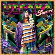 POP TEAM EPIC / 増殖罵倒少女の愚恋【2018 レコードの日 限定盤】 (7インチシングルレコード)