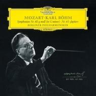 交響曲第40番、第41番『ジュピター』 カール・ベーム&ベルリン・フィル(シングルレイヤー)