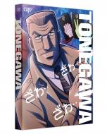 中間管理録トネガワ 上巻 Blu-ray BOX(5枚組)