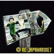 RE:JAPAHARINET