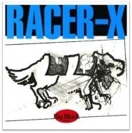 Racer-x (Remastered By Steve Albini & Bob Weston)