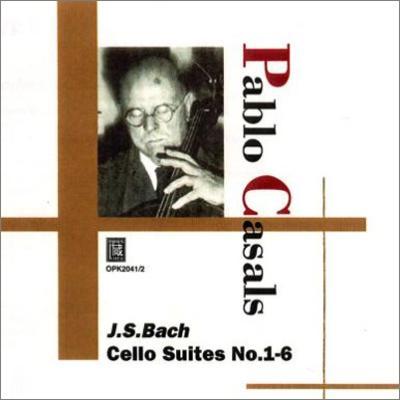 バッハ:無伴奏チェロ組曲全曲 カザルス