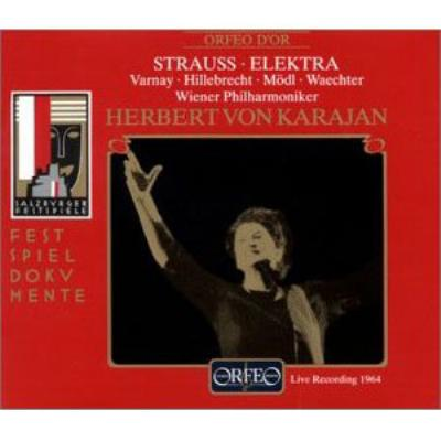 elektra karajan vienna philharmonic varnay modl etc 1964 monaural 2cd strauss. Black Bedroom Furniture Sets. Home Design Ideas