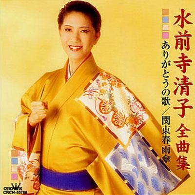 水前寺清子の画像 p1_26