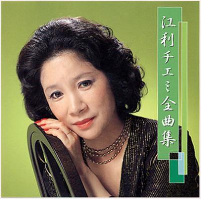 江利チエミの画像 p1_12