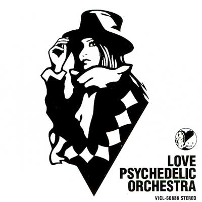 LOVE PSYCHEDELICOの画像 p1_14