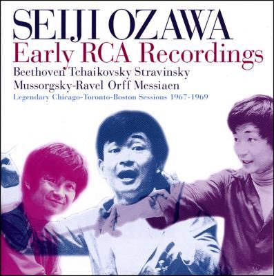 小澤征爾/RCA初期録音集〜運命、チャイ5、展覧会の絵、火の鳥、花火、他(2CD)