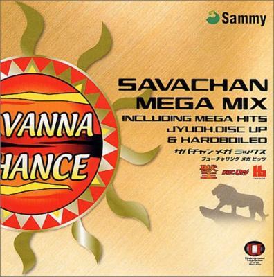 Savachan Mega Mix -獣王サウンドトラック
