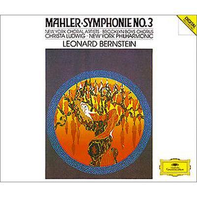 交響曲第3番 バーンスタイン&ニューヨーク・フィル