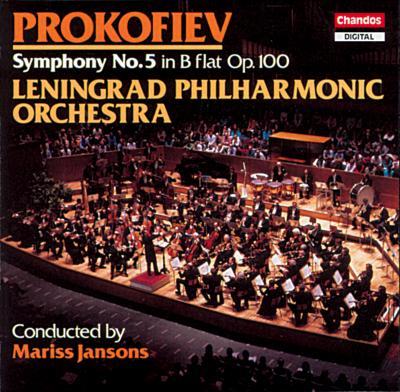 交響曲第5番 ヤンソンス&レニングラード・フィル