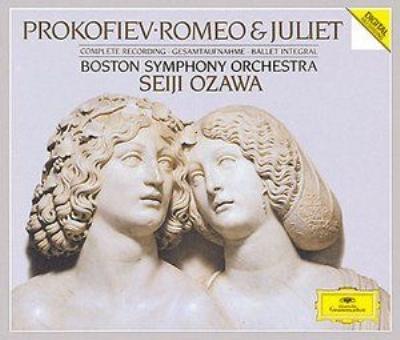 『ロメオとジュリエット』全曲 小澤征爾&ボストン交響楽団(2CD)
