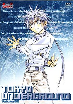 TVシリーズ「東京アンダーグラウンド」第5巻