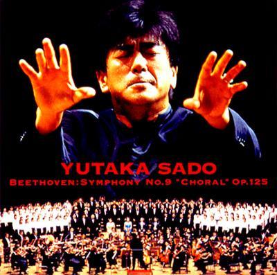 交響曲第9番『合唱』 佐渡裕&新日本フィル