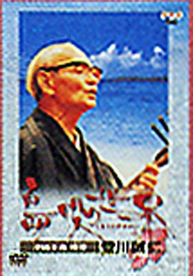 Nhk 島唄の世界 沖縄本島