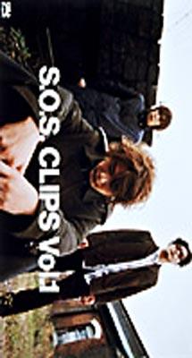 S.O.S.CLIPS VOL.1