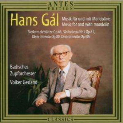 Biedermeier Tanze, Sinfonietta: Gerland / Baden Mandolin.o