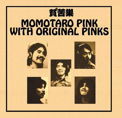 Momotaro Pink With Original Pinks