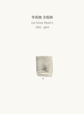 李禹煥の画像 p1_6