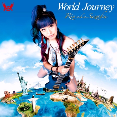 【CD】 Rie a.k.a. Suzaku / World Journey 送料無料