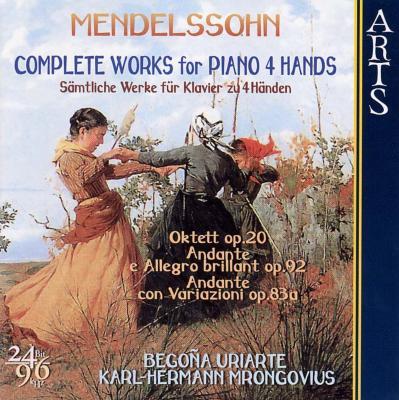 4手のためのピアノ作品集 ウリアルテ&ムロンゴヴィウス(ピアノ連弾)