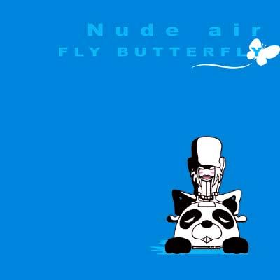 Fly Butterfly 〜裸の感情が彩をまとって溢れだす〜