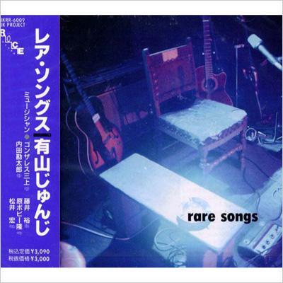 Rare Songs
