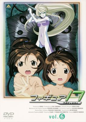 フィギュア17 つばさ&ヒカル 6