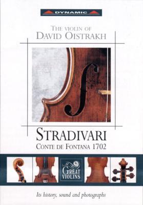 ダヴィド・オイストラフのヴァイオリン