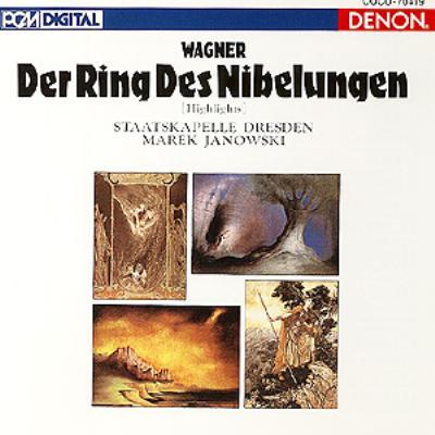 『ニーベルングの指環』ハイライト ヤノフスキ&シュターツカペレ・ドレスデン