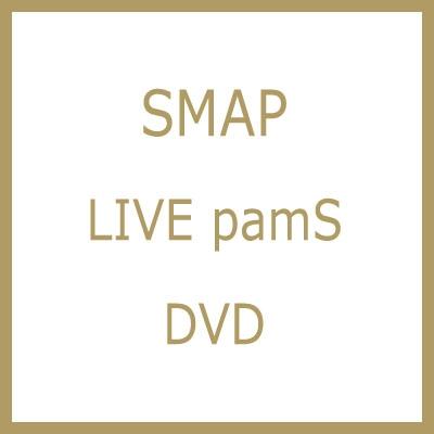 LIVE pamS(裏スマ)