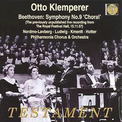 交響曲第9番《合唱付》 クレンペラー(1957ステレオ・ライヴ)