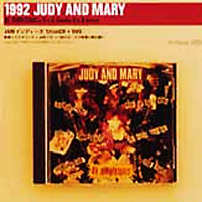 1992JUDY AND MARY-BE AMBITIOUS+It's A Gaudy It's A Gross