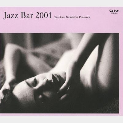 Jazz Bar 2001