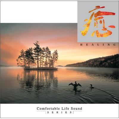 Comfortable Life Sound 癒 / 曹雪晶