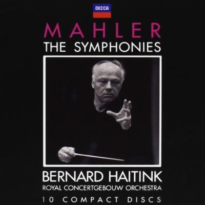 交響曲全集 ハイティンク&コンセルトヘボウ管(10CD)