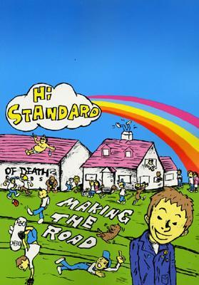 Hi STANDARDの画像 p1_20