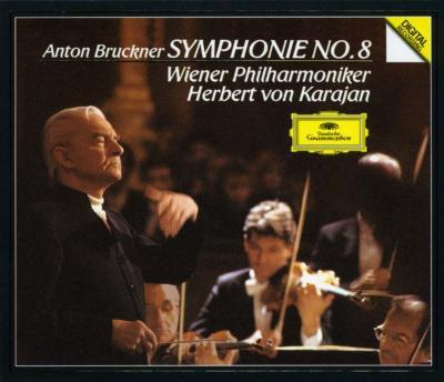 交響曲第8番 カラヤン&ウィーン・フィル(1988)