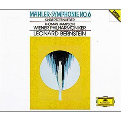 交響曲第6番『悲劇的』 バーンスタイン&ウィーン・フィル